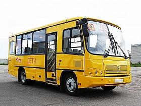 ПАЗ-3203 школьный